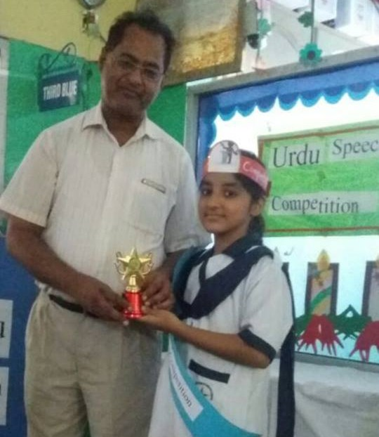 Speech Competition among Starians of City Star School 2016 - Taleem TV